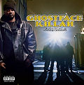 Ghostface Killah - Fishscale review